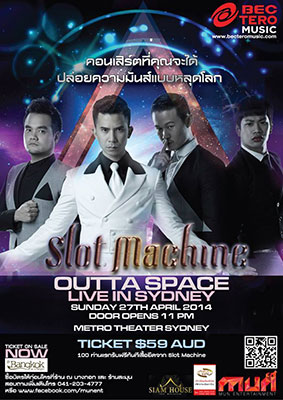 Outta Space live in Sydney Sunday 27 th April 2014