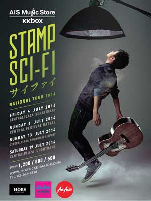 STAMP SCI-FI NATIONAL TOUR 2014 CONCERT (อุดรธานี)