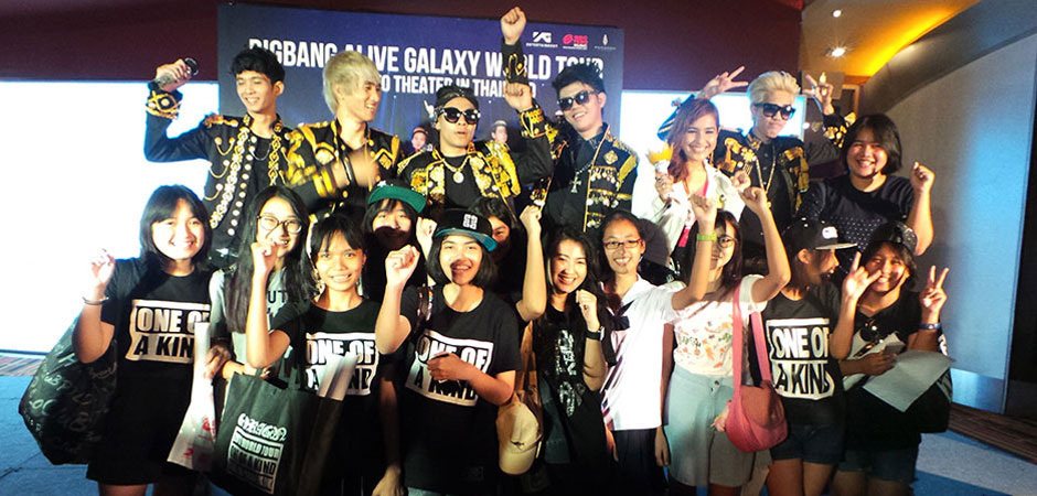 ภาพบรรยากาศงาน BIGBANG ALIVE Galaxy World Tour Comes to Theater