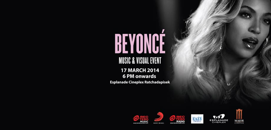 BEYONCE MUSIC VISUAL EVENT