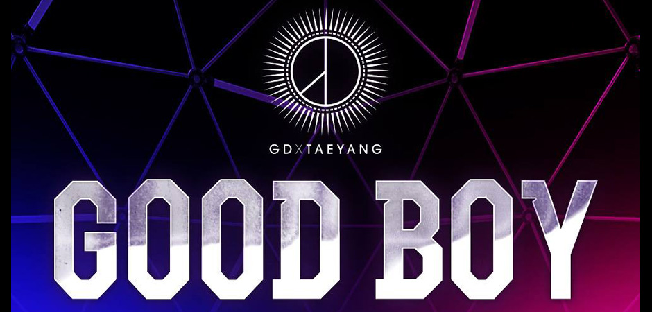 YG ENTERTAINMENT ปล่อยทีเซอร์ GD X TAEYANG - GOOD BOY