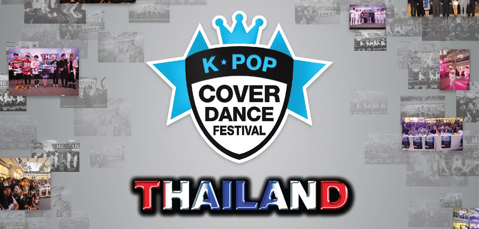 2015 Thailand K-POP Cover Dance Festival Presented by Samsuang Galaxy Note 5