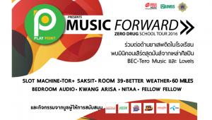PLAYPOINT Presents Music Forward Zero Drug School Tour 2016